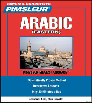 pimsleur arabic review image 1