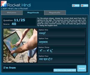 rocket hindi review image 1