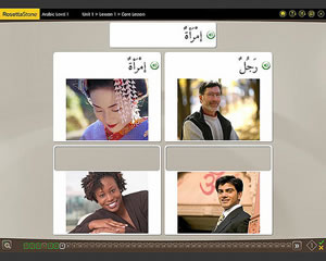 rosetta stone arabic course topics