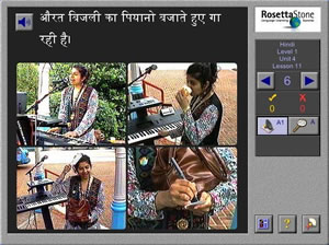 rosetta stone hindi benefits