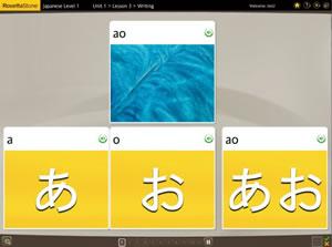 rosetta stone japanese program