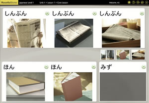 rosetta stone japanese language learning