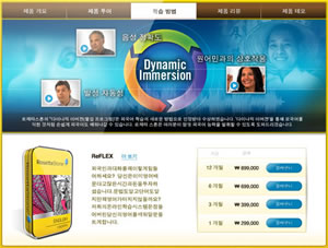 rosetta stone korean learning program