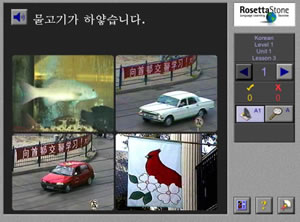 rosetta stone korean cd rom version